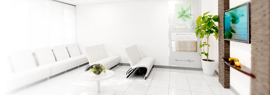 マイクリニック大久保静岡本院待合室