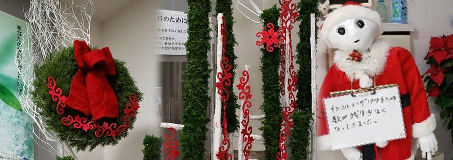 マイクリニック大久保 静岡の2019クリスマス