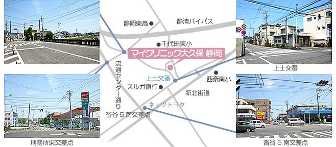 マイクリニック大久保静岡本院アクセスマップ